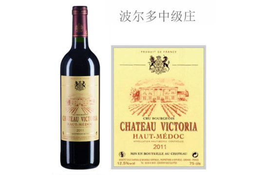 维多利亚酒庄红葡萄酒2011年价格,贵吗?