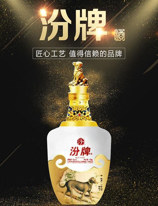 蔡学飞:中国白酒场景化营销简析