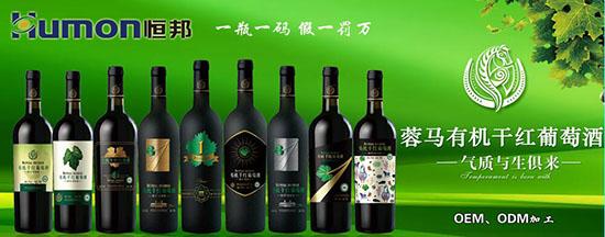 经典葡萄酒产国盘点