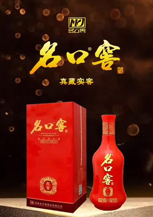 中国酒业协会宋书玉:品味老酒、收藏名酒已成为酒类消费趋势