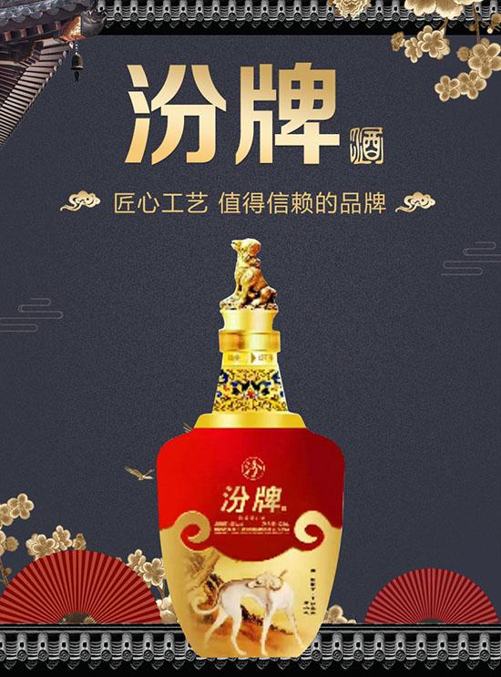 2019(第五届)食品安全追溯大会9月将在南京召开