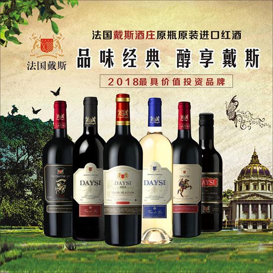 中国葡萄酒行业进入深度调整期