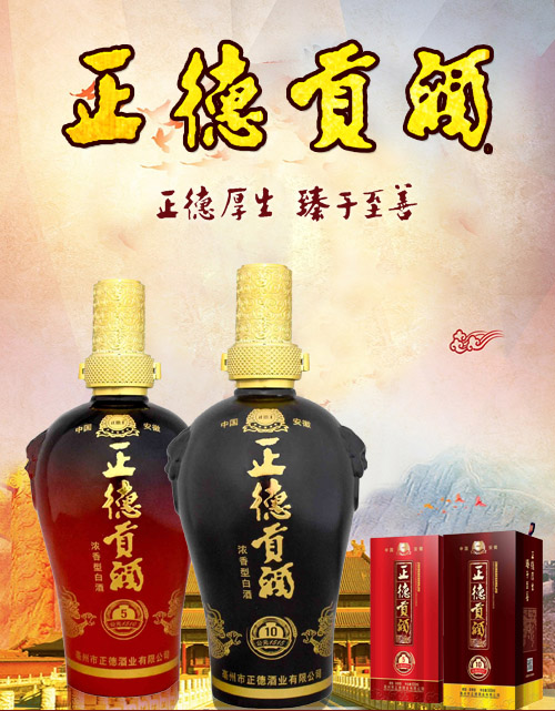 中国酒业协会发起成立五粮液老酒收藏者俱乐部