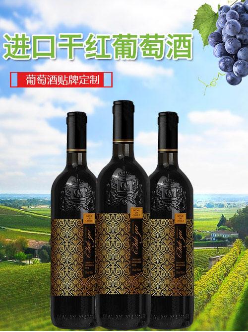 """齐绍仁――人生如酒历""""酒""""弥香"""