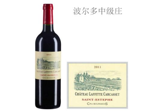 拉菲特卡尔斯特古堡红葡萄酒2011年价格,多少钱?