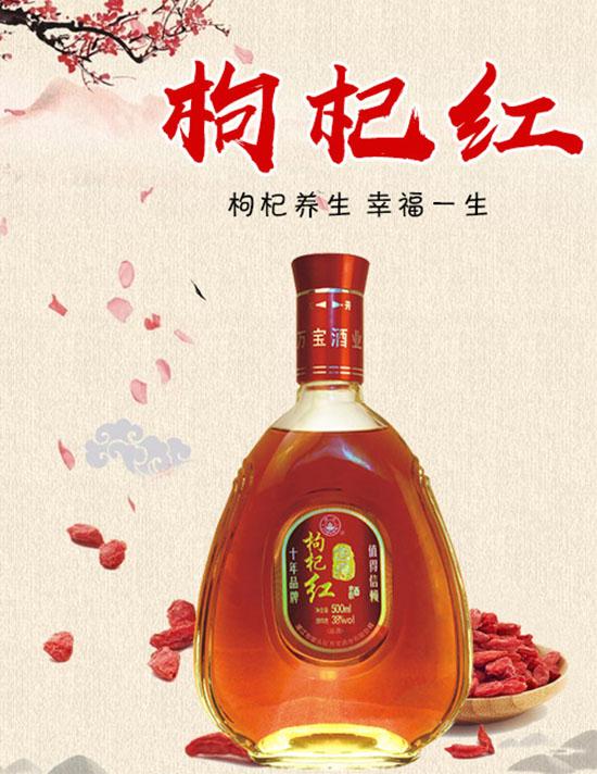 """粤酒北伐能打吗?酒业精英有了""""石湾共识"""""""
