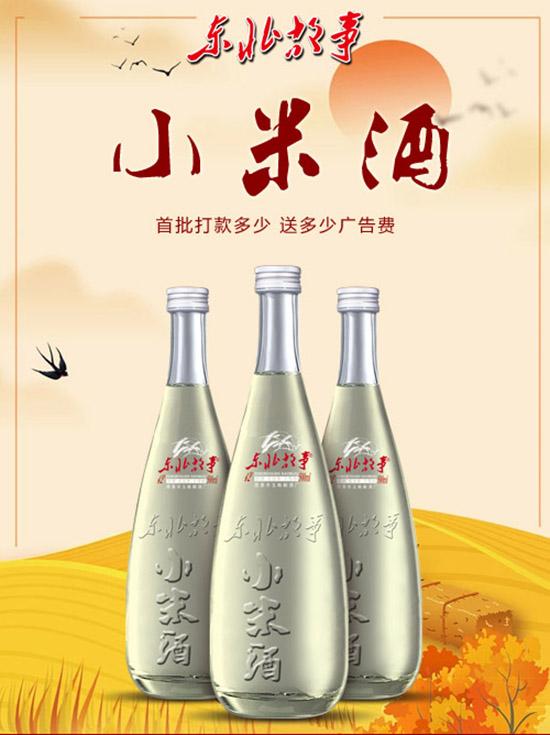 中国酒器文化 远古时期酒器特点