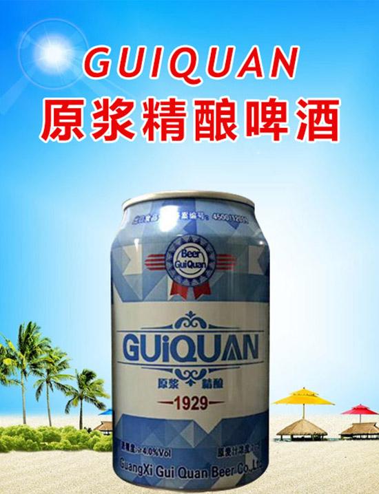 广东河源市:义合精酿啤酒音乐节成功举