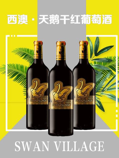 葡萄已经熟了,但是酒香是谁家的呢?