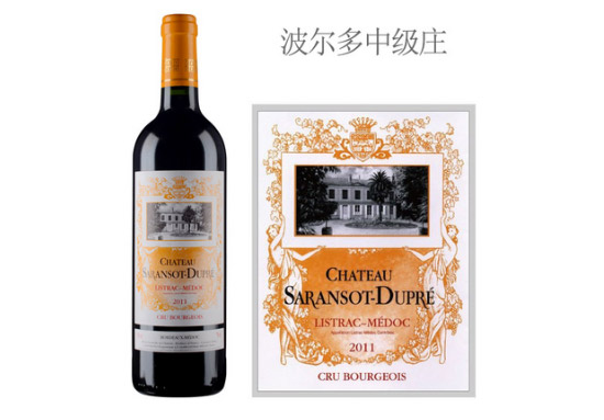 萨朗索酒庄红葡萄酒2011年价格,多少钱?