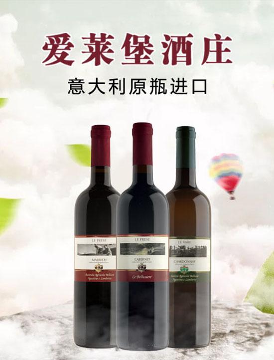 不会品酒?可以从这四种葡萄酒开始