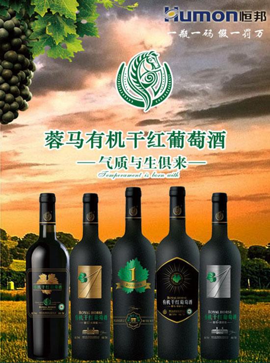 WSET将在中国举办100多场庆祝活动!