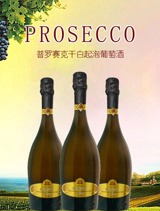 广泛优质葡萄酒市场8月上升 0.5%