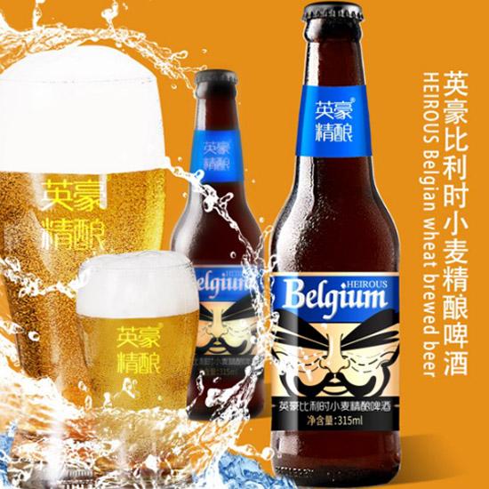 英豪比利时小麦精酿啤酒315ml瓶装精酿啤酒招商代