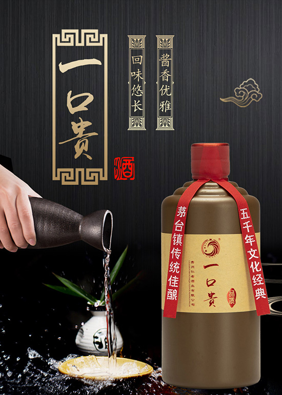 梁邦昌:弘扬名酒精神 树立饮酒新理念