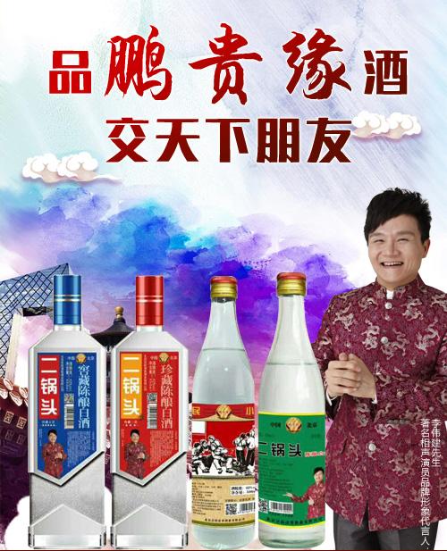 黔酒出山 贵州白酒产业百花齐放