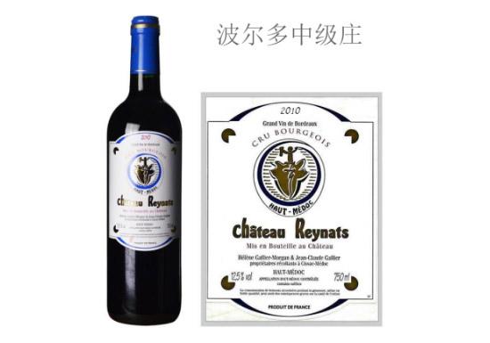 蕾娜酒庄红葡萄酒2010年价格,多少钱?