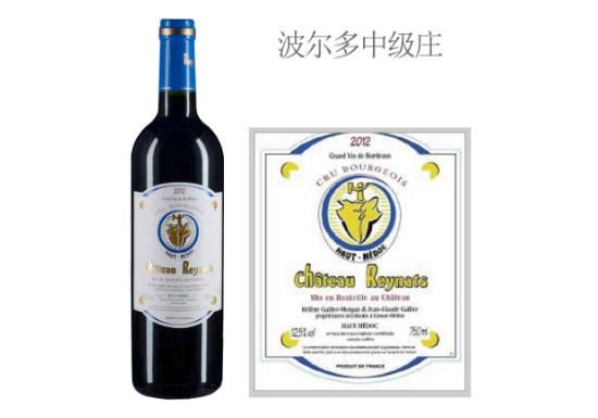 蕾娜酒庄红葡萄酒2012年价格,多少钱?