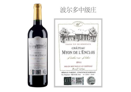 米隆酒庄红葡萄酒2011年价格,多少钱?