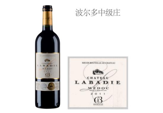 拉巴狄酒庄红葡萄酒2011年价格,多少钱?