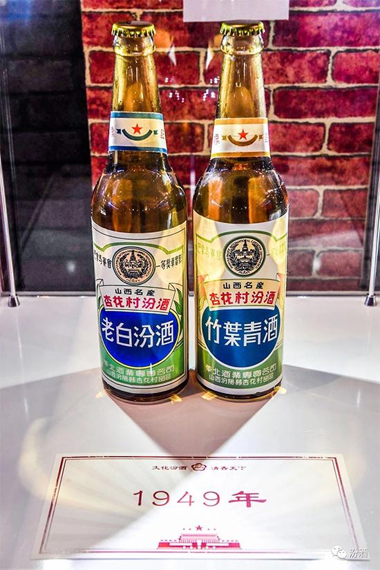 """汾酒以""""汾酒精神""""致敬70年峥嵘岁月"""