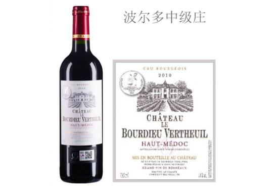 布迪沃特酒庄红葡萄酒2010年价格,多少钱?