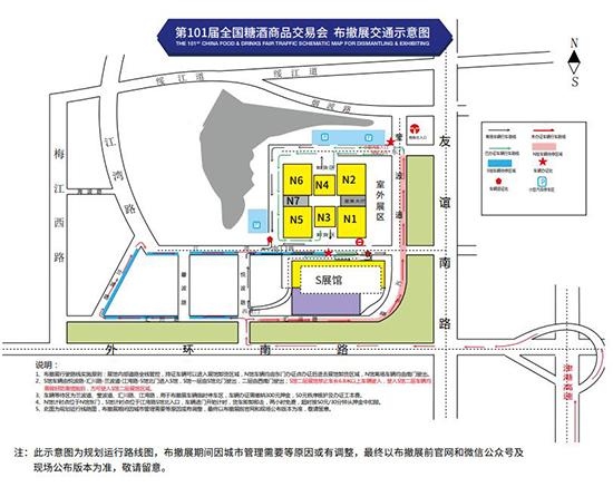 2019天津全国糖酒商品交易会布、撤展期间货车行驶路线图