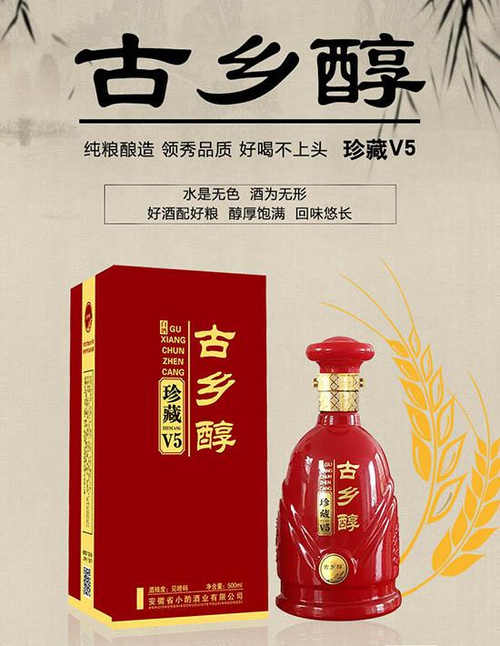 中国白酒三雄:茅台一骑绝尘,五粮液奋力追赶,洋河摇摇欲坠