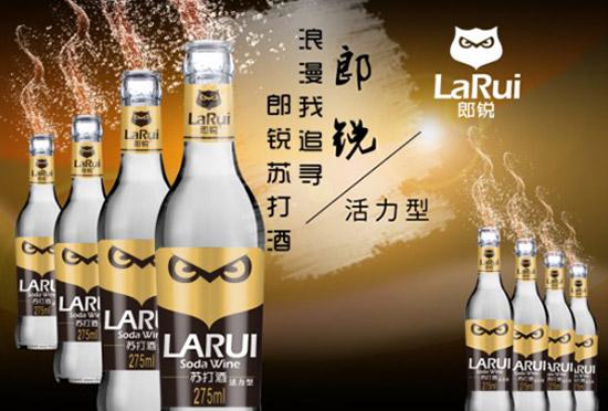 网红苏打酒品牌代理加盟厂家供应采购价格