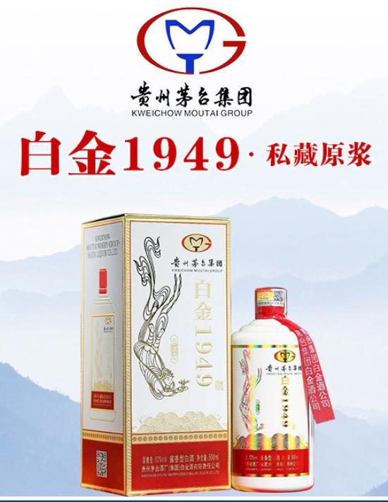 中秋京城白酒市场不完全调查