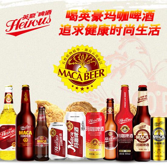 英豪玛咖啤酒厂家瓶装罐装啤酒招商加盟价格