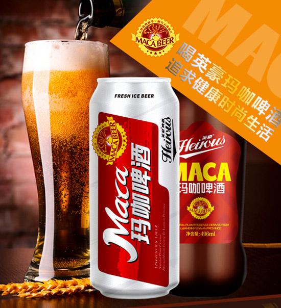 玛咖啤酒代理加盟玛咖啤酒厂家直供