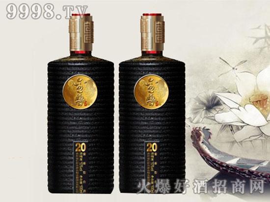 金酱酒,高品质酱香酒,健康好喝,与您相约国庆,酒浓情更浓!