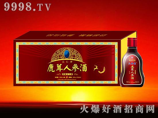 品质民酒,种类多样,销量大,市场前景广阔,鹿茸人参酒