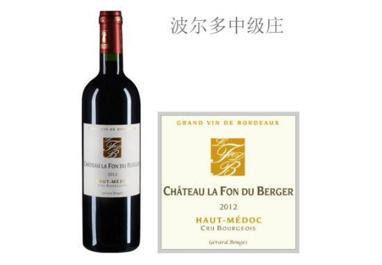 芳都城堡红葡萄酒2012年价格,多少钱?
