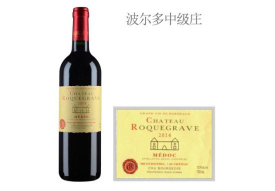 罗吉村儿子园红葡萄酒2014年标价,好多钱?