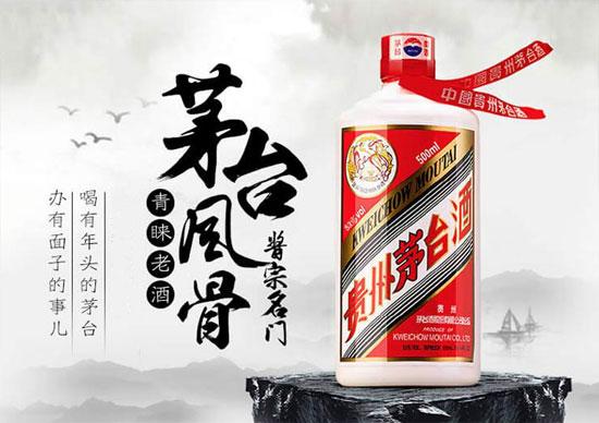 贵州茅台生肖酒收藏纪念酒国博十二生肖礼盒装价格
