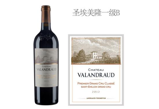 瓦兰佐酒庄红葡萄酒2012年价格,多少钱?