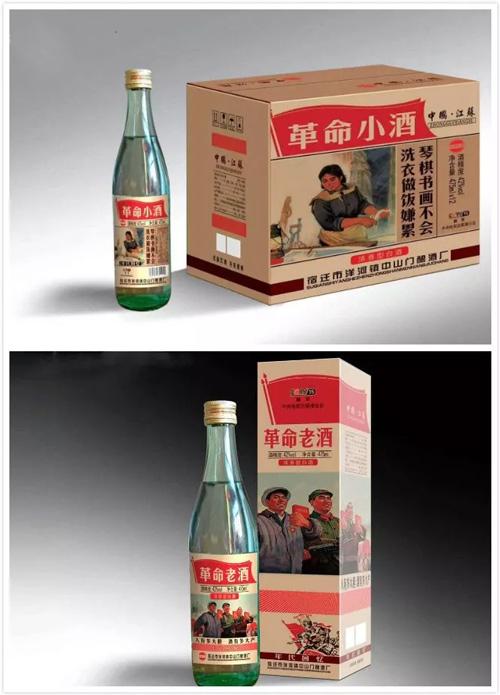 这款酒年销量突破100万箱,它有何秘密?