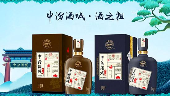 中汾酒城・酒之祖酒,让您感受自然香醇的口感之美!