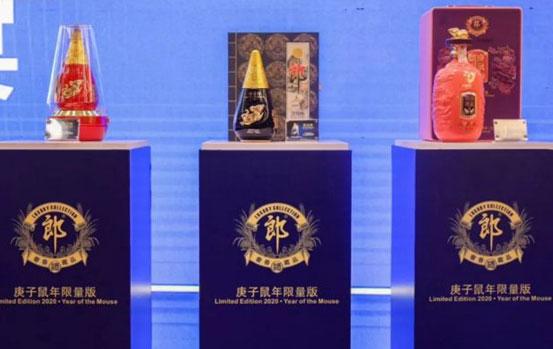 白酒新一轮生肖酒首发 郎酒三款鼠年纪念酒引各方关注