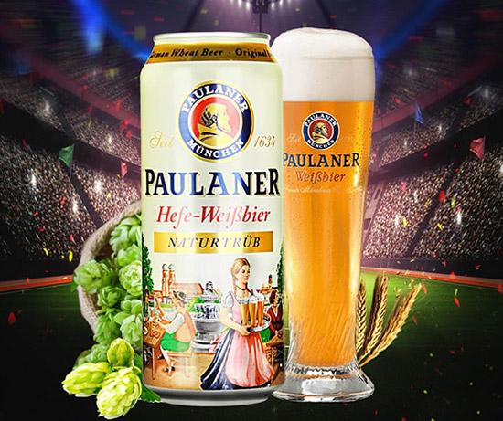 德国慕尼黑保拉纳柏龙小麦白啤酒500ml价格,多少钱?