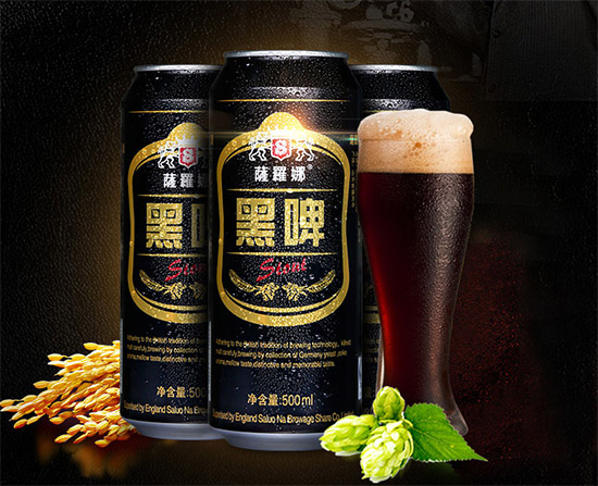英国萨罗娜黑啤酒500ml价格,多少钱?