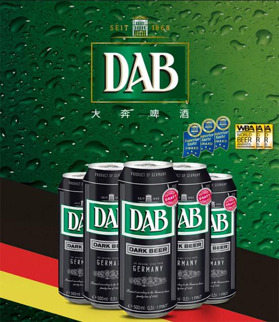 德国DAB大奔黑啤酒500ml价格,多少钱?