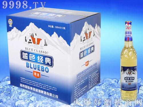 蓝色经典啤酒