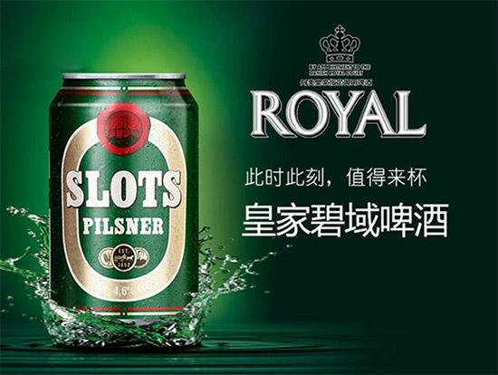 皇家碧域比尔森啤酒330ml价格,多少钱?