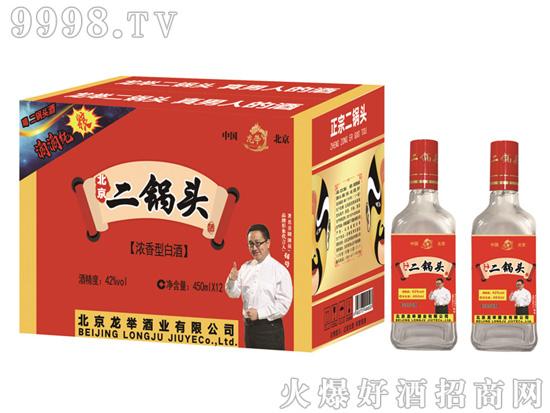 北京龙举酒业欢迎各地朋友前来参观指导!