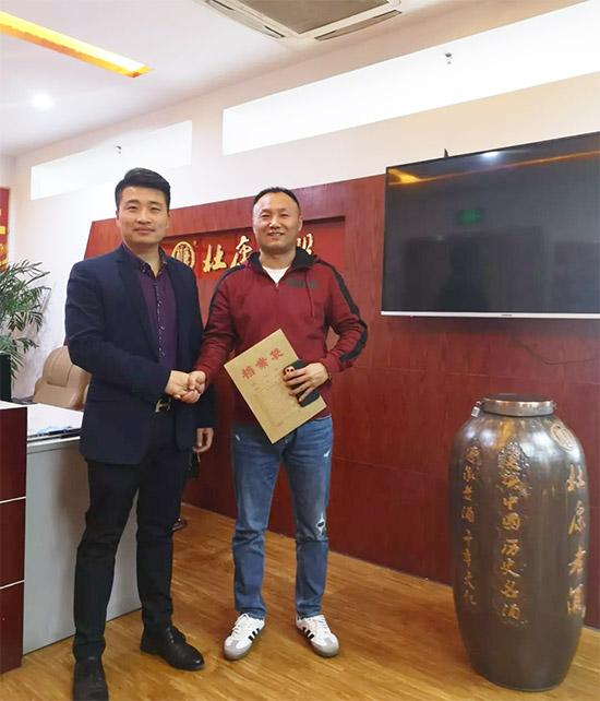 恭喜孙先生与杜康老酒签约成功,成为杜康老酒战略合作伙伴!