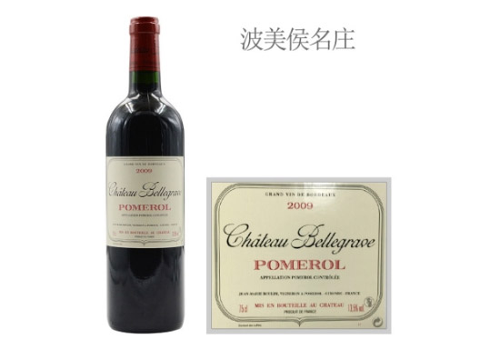 宝利嘉酒庄红葡萄酒2009年价格,多少钱?