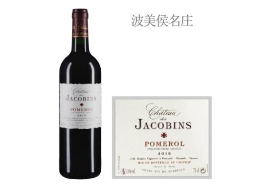 雅各宾庄园红葡萄酒2010年价格,多少钱?